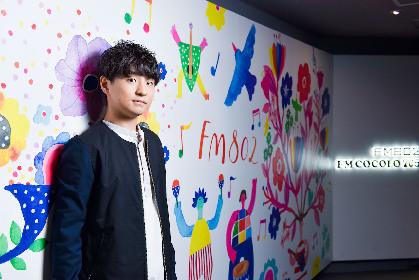 """Official髭男dism・藤原聡『FM802 MUSIC FREAKS』新DJ就任""""ライブではできない対話を、ラジオを通して一人一人としたい"""""""