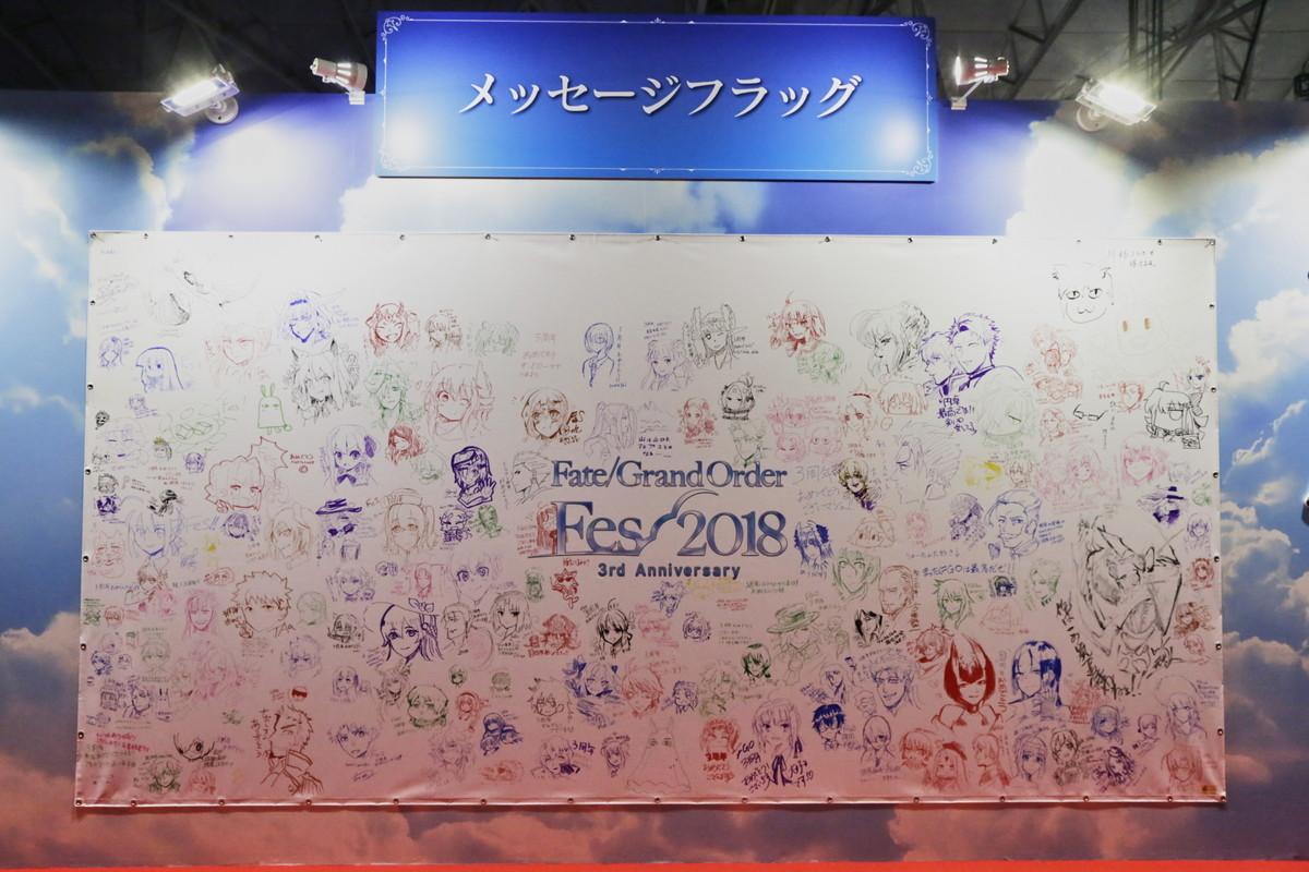 「メッセージフラッグ」には『FGO』に関わるイラストレーターや漫画家の記念書き込みもあった