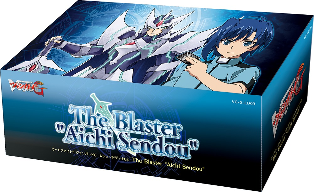 """4月7日に発売されるレジェンドデッキ「The Blaster """"Aichi Sendou""""」 (c)ヴァンガードG2016/テレビ東京 (c)bushiroad All Rights Reserved."""