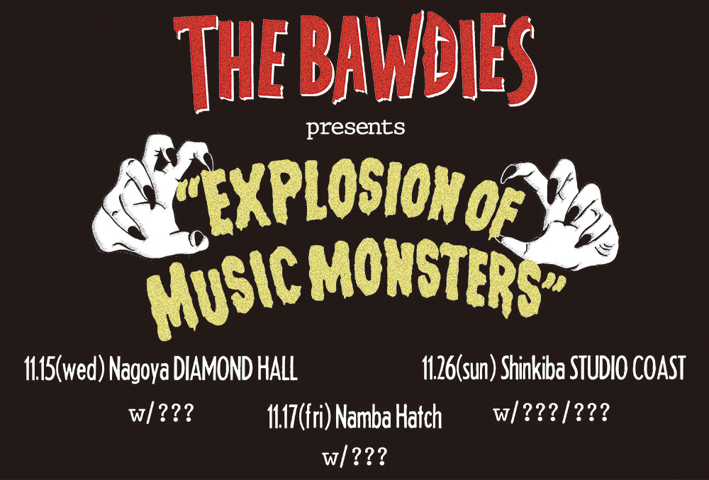 『EXPLOSION OF MUSIC MONSTERS』