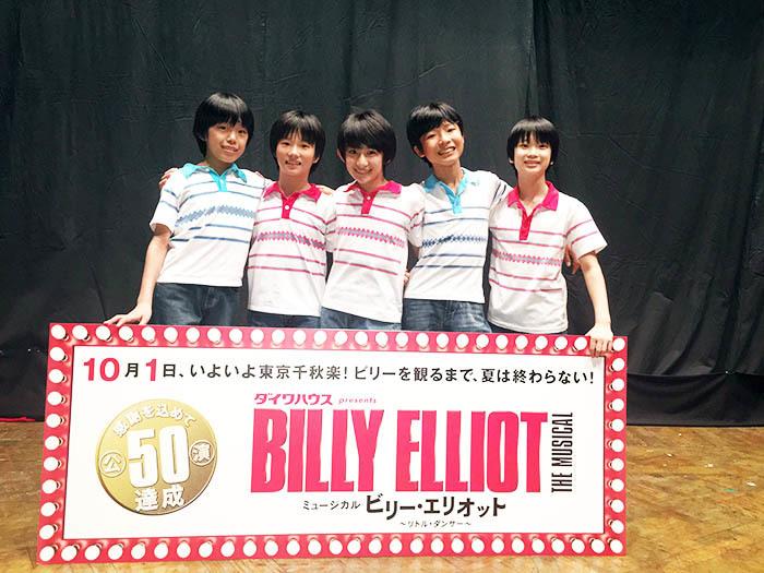 左から 加藤航世(13)、木村咲哉(11)、前田晴翔(12)、未来和樹(15)、 山城力(11)