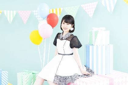 東山奈央がキャラクターソングベストアルバム発売決定 収録曲第一弾&ジャケ写公開 10周年記念イラストの作家陣も発表
