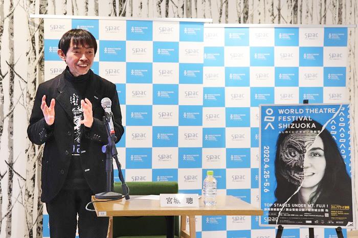 ふじのくに⇄せかい演劇祭2020 プレス発表会 宮城聰