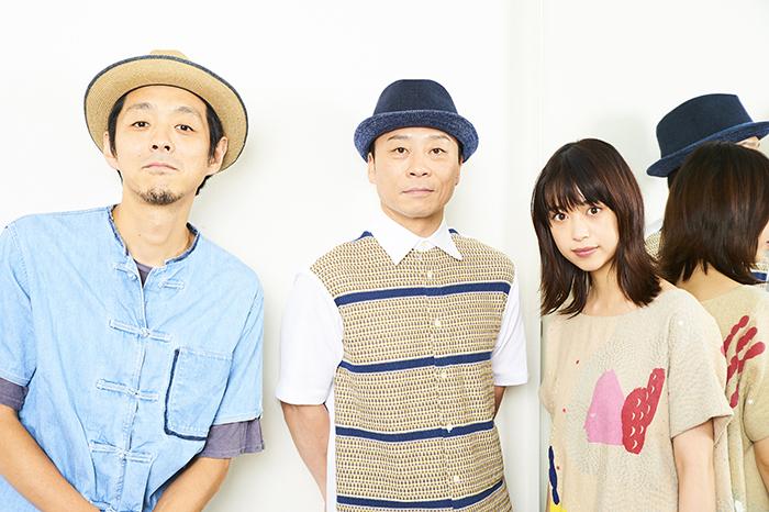 (左から)宮藤官九郎、三宅弘城、森川葵
