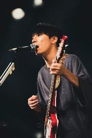 渋谷すばる、初のファンクラブ限定の上映会にサプライズで登場&2曲披露 ライブツアーの開催も発表に