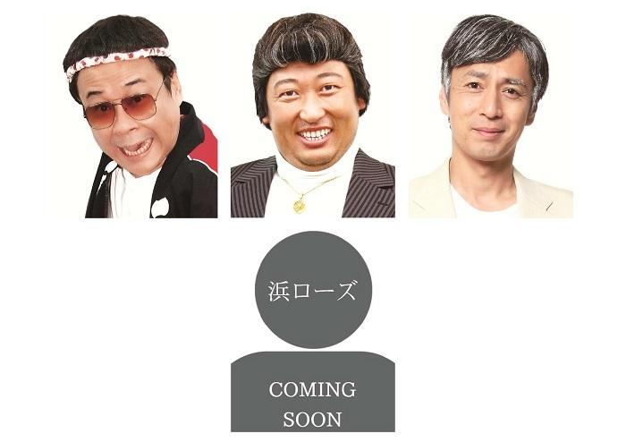 左上から 八公太郎、 倉たけし、 六条たかや ※日替わり出演