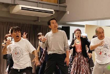 劇団SET創立40周年記念・第57回本公演 ミュージカル・アクション・コメディー『ピースフルタウンへようこそ』通し稽古レポート