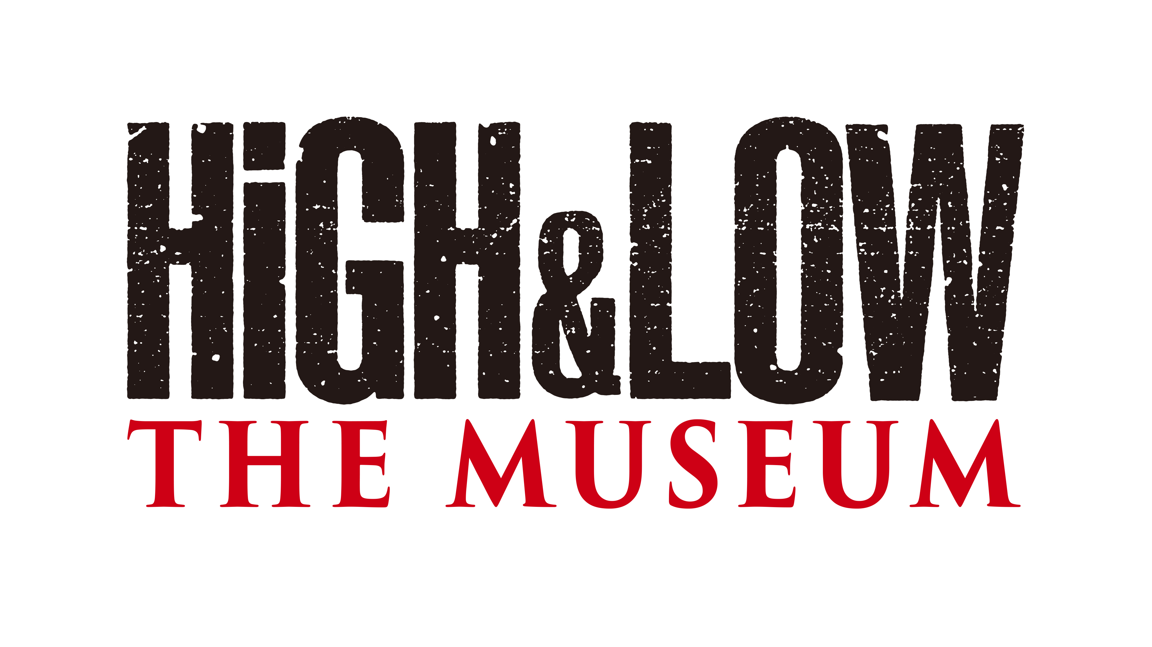 『HiGH&LOW THE MUSEUM』ロゴ