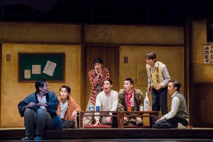 『宝塚BOYS』後半キャスト team SKY、8/15に初日開幕