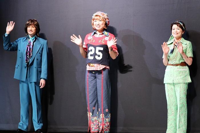 (左から)渡辺大輔、山崎静代、宮地雅子