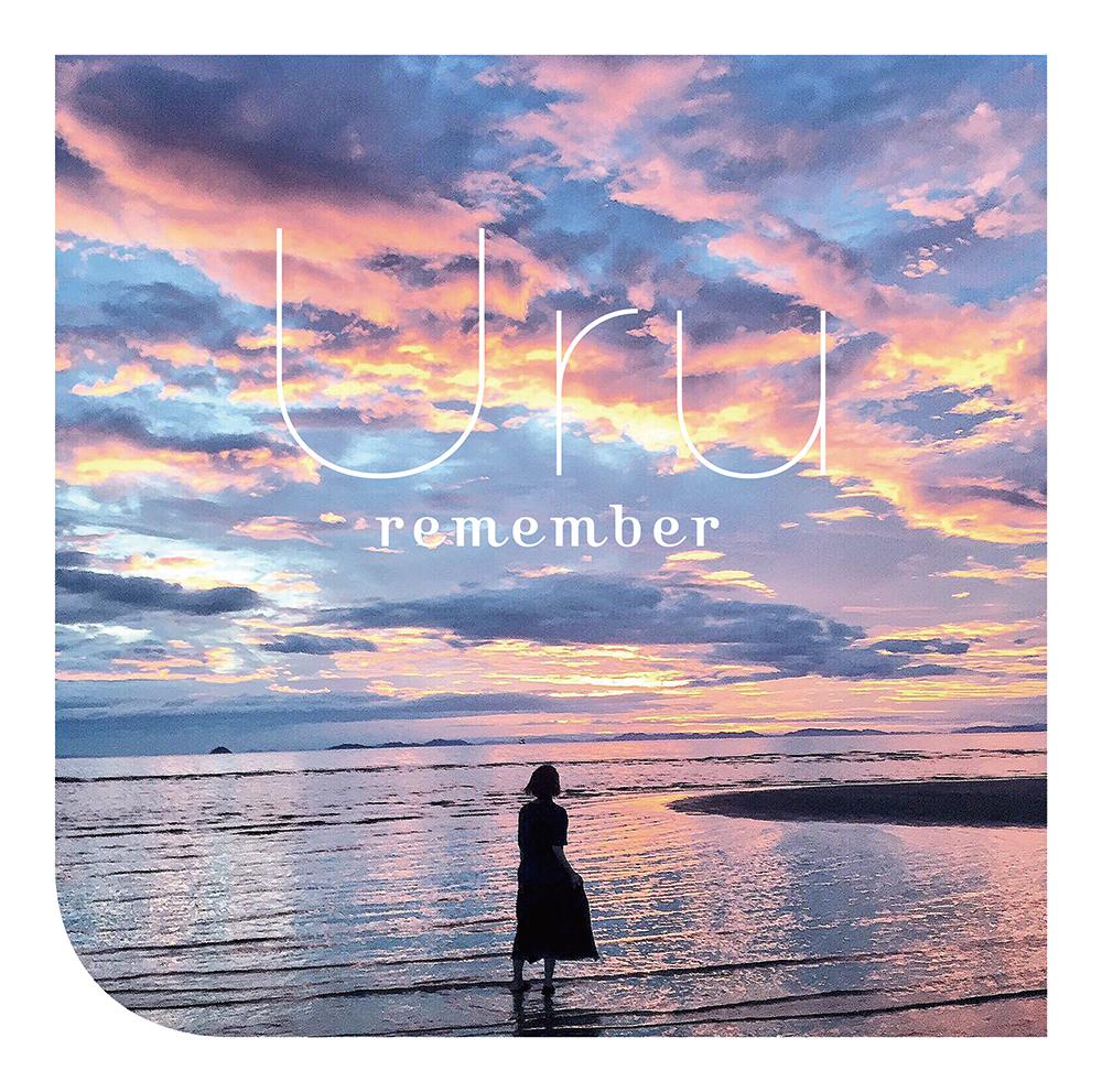 『remember』通常盤