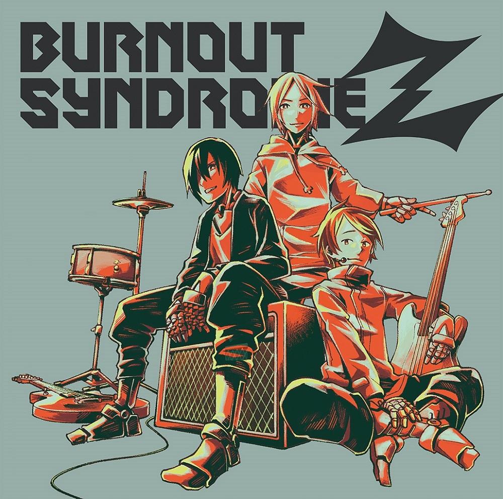 『BURNOUT SYNDROMEZ」通常版ジャケット