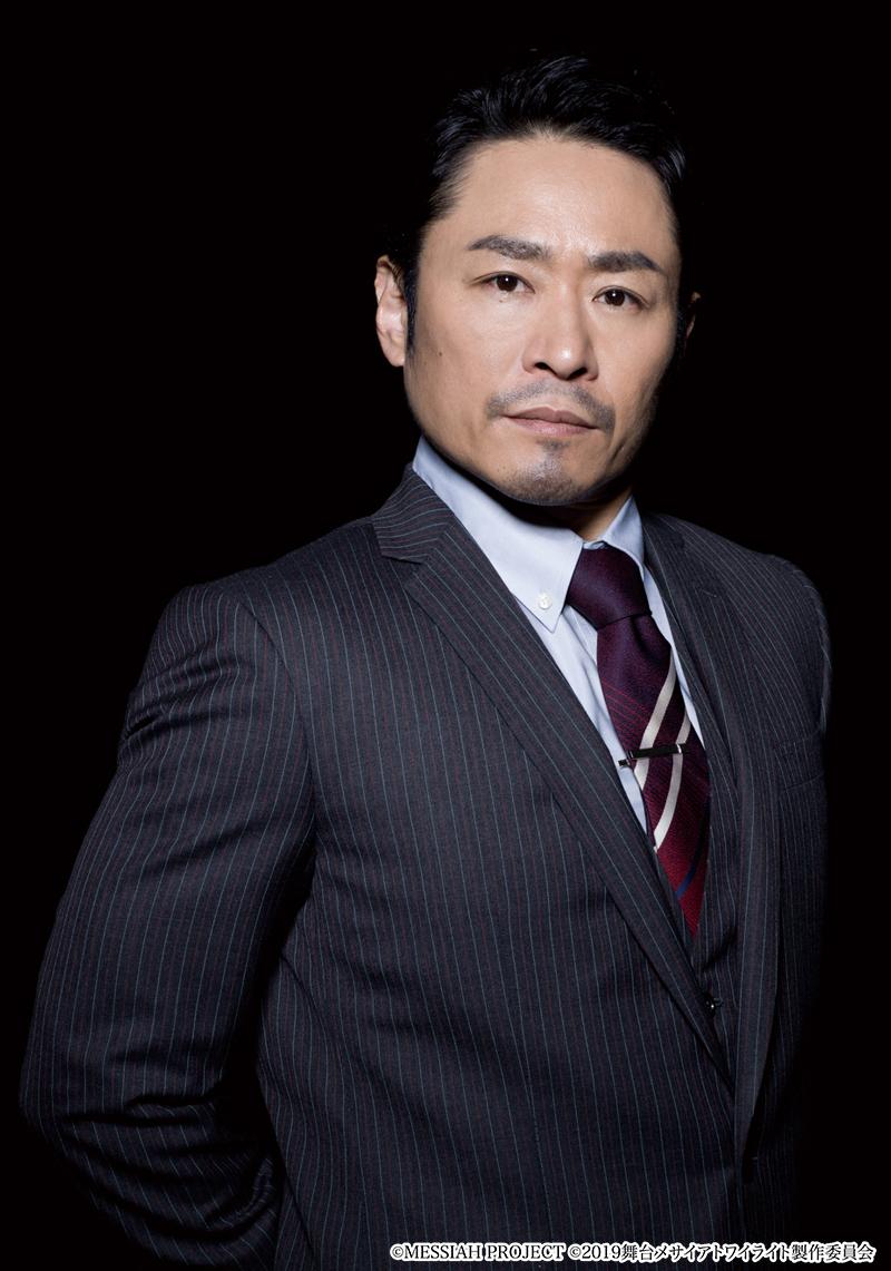 竹内修三:坂元健児 (C)MESSIAH PROJECT (C)2019 舞台メサイアトワイライト製作委員会