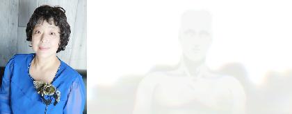 TVアニメ『無職転生』正体不明の存在・ヒトガミ役でくじらが出演、コメント到着