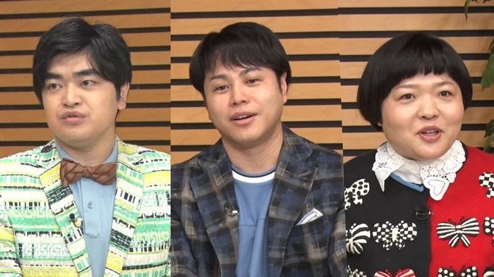 (左から)加藤諒、NON STYLE・井上裕介、おかずクラブ・オカリナ