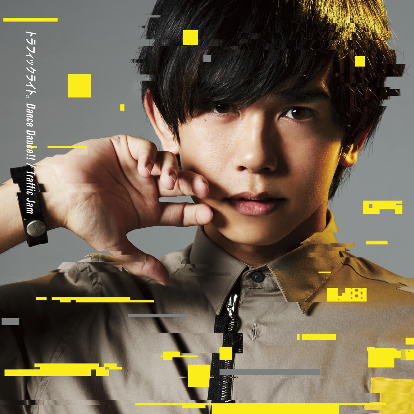 初回限定盤B/Shiroro ver.