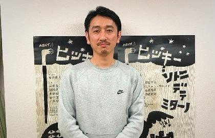 ハイバイ『ヒッキー・ソトニデテミターノ』、作・演出・主演の岩井秀人が大阪で会見
