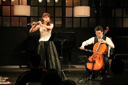 金子鈴太郎(チェロ)と高木美里が届けた、新しいデュオの可能性