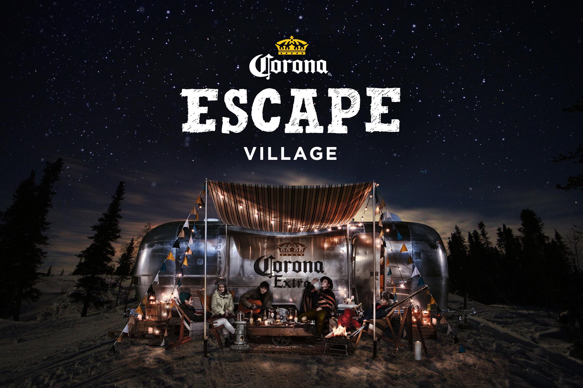 真冬のキャンプイベント「CORONA ESCAPE VILLAGE」