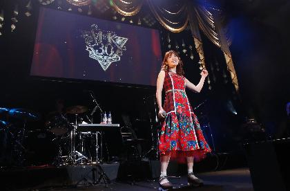 小松未可子 30曲の道のりを描いたライブストーリー 『ハピこし!ライブ2018 ~30 years, 30 songs~』ライブレポート