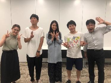 朝ドラ『エール』ヒロインのライバル役で注目の小南満佑子がNON STYLEのラジオ番組に出演