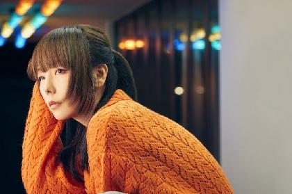 aiko、40thシングル「ハニーメモリー」の収録内容&ジャケット写真が公開