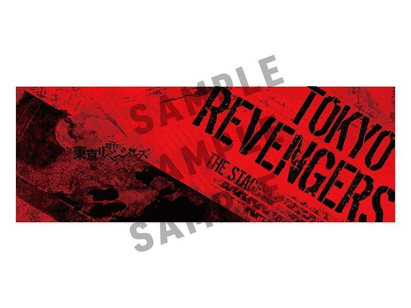 公演パンフレット 32P/A4サイズ/フルカラー 2,500円