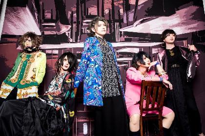 ユナイト、ニューアルバム『NEW CLASSIC』のジャケット写真&収録内容を公開