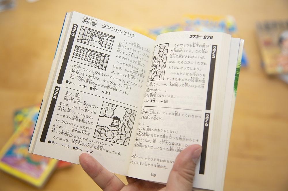 『高橋名人の冒険島 ティナを救い出せ!』より ダンジョン部分の印刷が別色になっている。
