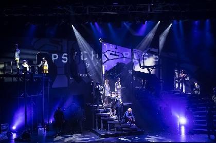 舞台版『PSYCHO-PASS サイコパス Chapter1―犯罪係数―』が開幕 久保田悠来、真田佑馬ら出演者のコメント公開