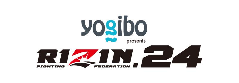 『Yogibo presents RIZIN.24』は9月27日(日)開催