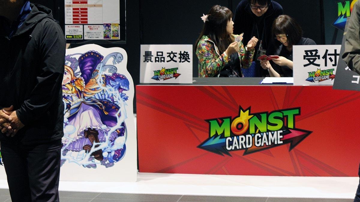 『モンスト』カードゲームの体験では景品も