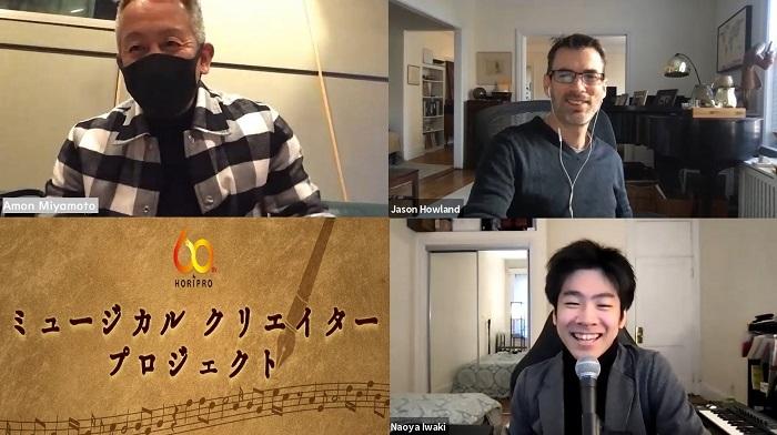 「ミュージカルクリエイタープロジェクト」(上段左から)宮本亞門、ジェイソン・ハウランド(下段右) 岩城直也