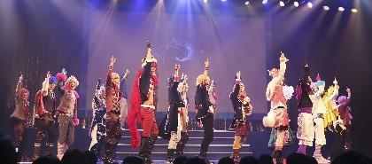 舞台『アイ★チュウ ザ・ステージ』が大成功で幕 ライブや続く舞台公演の発表も