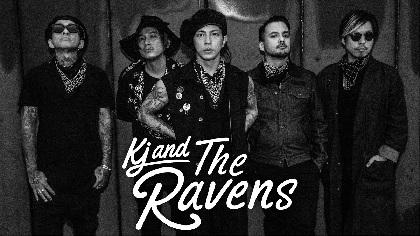 降谷建志 初のライブハウスツアーを回るバンド名はKj and The Ravens、メンバーとの写真も公開