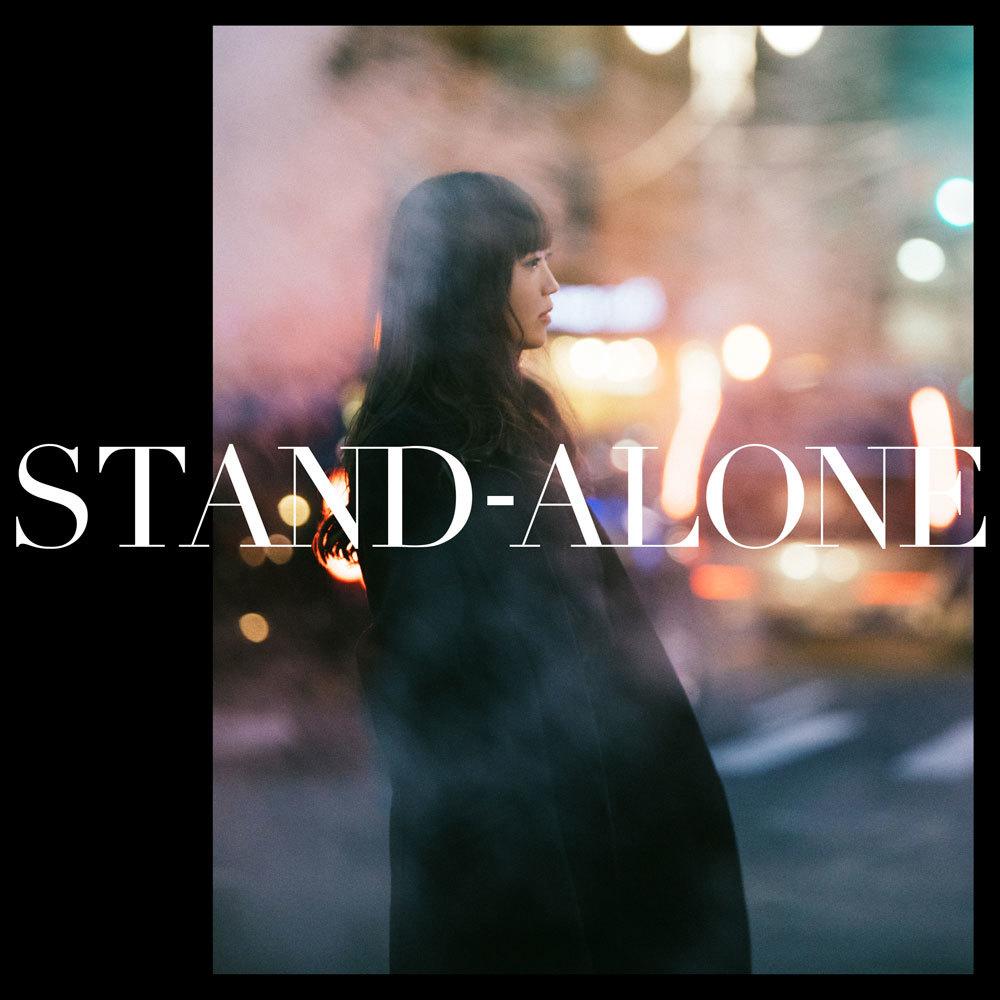 「STAND-ALONE」