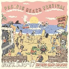 『PACIFIC BEACH FESTIVAL'20』JP THE WAVYら 第6弾出演アーティストを発表