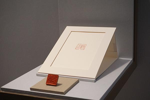 小西家伝来光琳関係資料のうち石印「雪村」(京都国立博物館蔵、3月28日~5月21日展示)