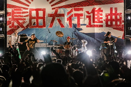 長田大行進曲2018ライブレポート~この日この場所でしか体験できない数々の想い出が得れた貴重なフェス~