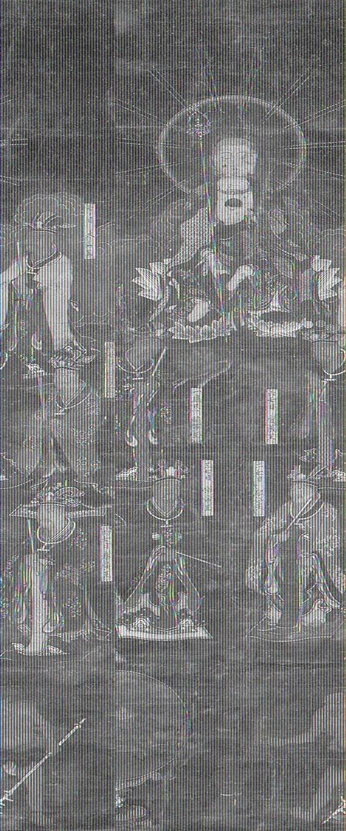 地蔵十王図 絹本着色 1幅 室町時代 龍谷ミュージアム蔵