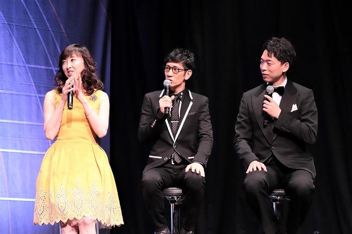 (左から)紫吹淳、柴田英嗣(アンタッチャブル)、金光進陪
