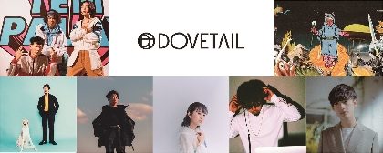 SIRUP、Tempalay、TENDREら出演『DOVETAIL S/N 003』、振替公演と追加公演が決定