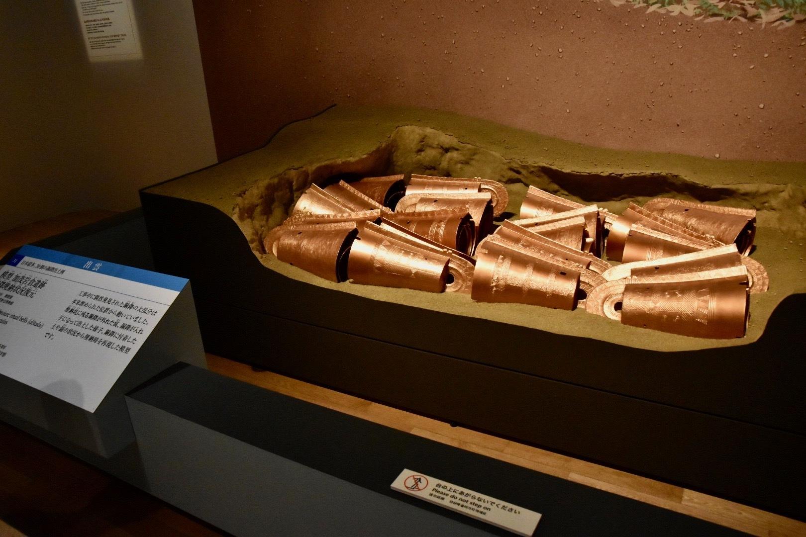 模型 加茂岩倉遺跡銅鐸埋納状況復元 令和元年(2019) 島根県立古代出雲歴史博物館