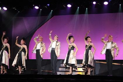 ダンスの魅力全開!OSK日本歌劇団『CRYSTAL PASSION 2016 ~情熱の結晶~』