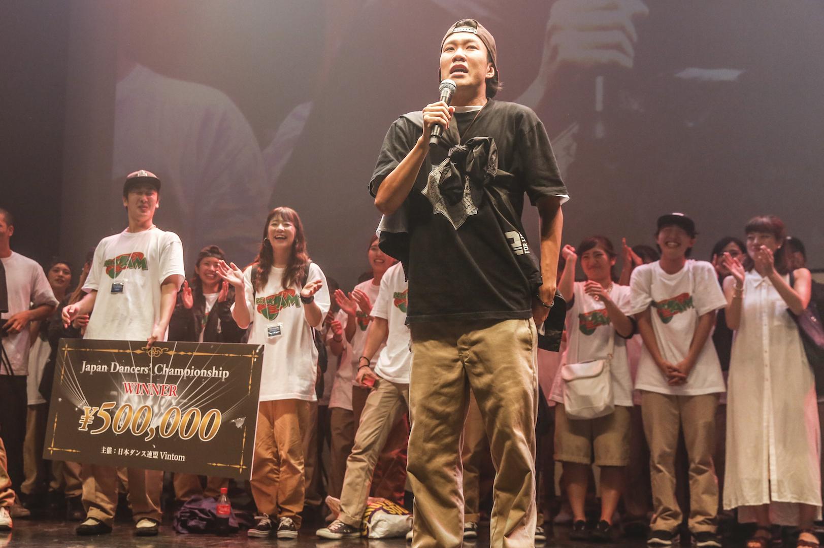 「Japan Dancers' Championship」より 写真提供:Vintom
