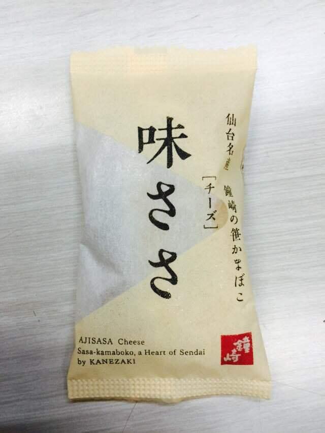 むすれぽ/宮城仙台(二番煎じ担当)