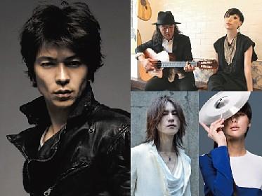 武田真治 芸能生活25周年アニバーサリー・ツアーの追加発表でビルボードライブ東京公演が決定