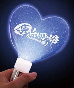 当日は来場者全員に「Dragons愛!LEDスティック」が配布される(ビジター外野席除く)