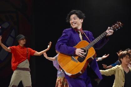 中村誠治郎が男の一生を熱演!舞台『今、僕は六本木の交差点に立つ』ゲネプロレポート