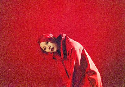 FINLANDS、Newアルバム『FLASH』より「Stranger」のミュージックビデオ公開
